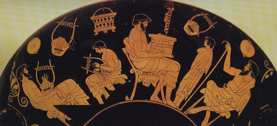 educacion de grecia: